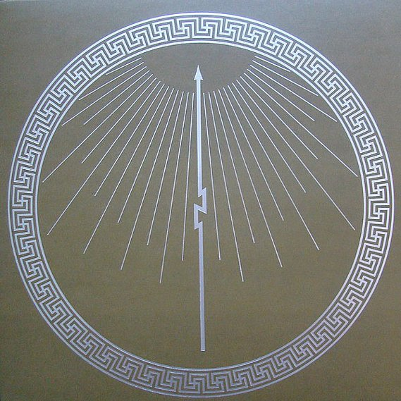 "Bölzer - Roman Acupuncture 12"" Single Sided, Etched"