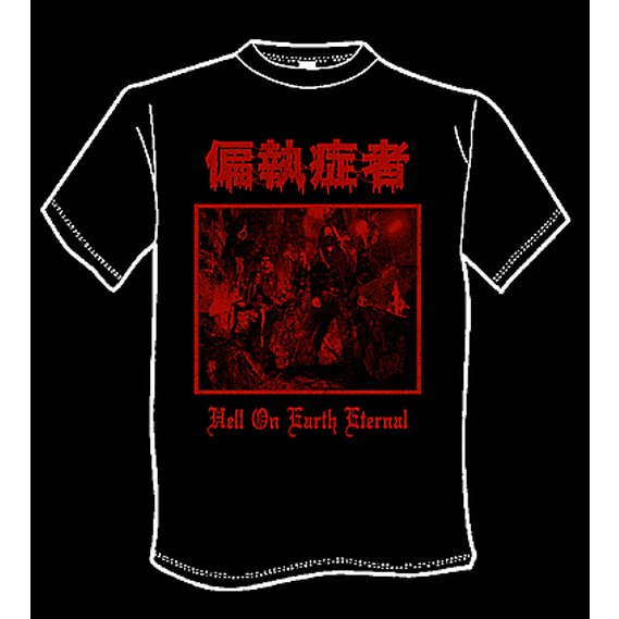 Paranoid - Hell Eternal T-shirt