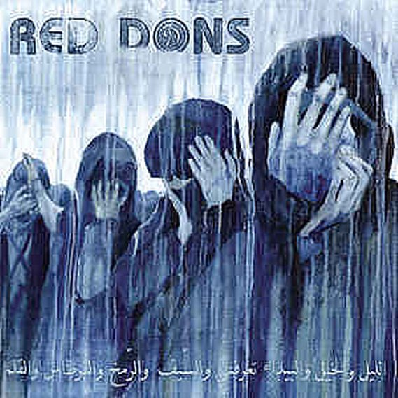 Red Dons - Death To Idealism LP