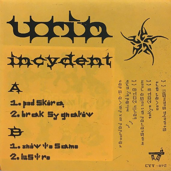 "Urin - Incydent 7"" EP 2"