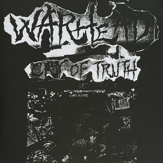 "Warhead - Cry Of Truth 7"" EP"