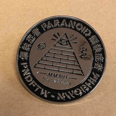 Paranoid - All Seeing Eye Metal Pin