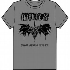 Paranoid - Heavy Mental Fuck-Up! T-shirt