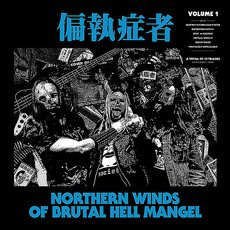 Paranoid - Northern Winds Of Brutal Hell Mangel Volume 1 LP