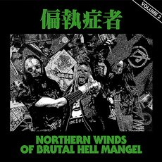 Paranoid - Northern Winds Of Brutal Hell Mangel Volume 2 LP