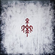 Wardruna - Runaljod - Gap Var Ginnunga 2LP White/Blue Marbled