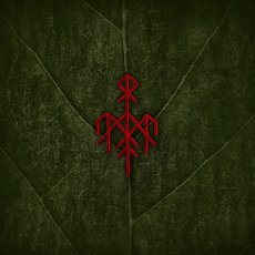 Wardruna - Yggdrasil LP Green marbled