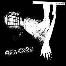 "ZyanosE - 7"" BOX set 2005-2011 thumbnail"